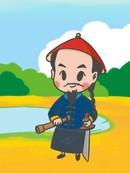 刘铭传漫画大年夜赛台湾赛区笼统类作品4