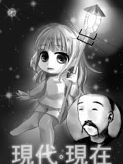 刘铭传漫画大赛台湾赛区故事类作品10