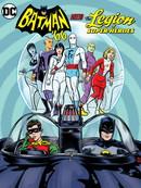 当1966版蝙蝠侠遇见超级英雄军团